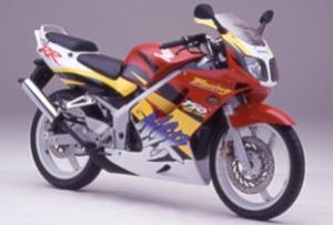 Honda NSR 150 RR