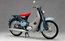 Honda 'Bebek Imut'