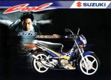 Suzuki RK-Cool