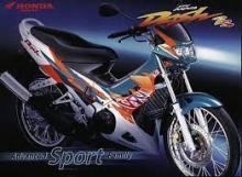Honda Nova Dash