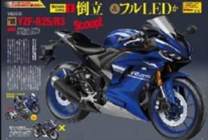 r25-facelift-2