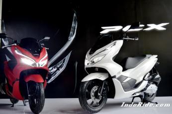 AHM rilis motor baru 7 Februari mendatang?? PCX150 2018 atau..??